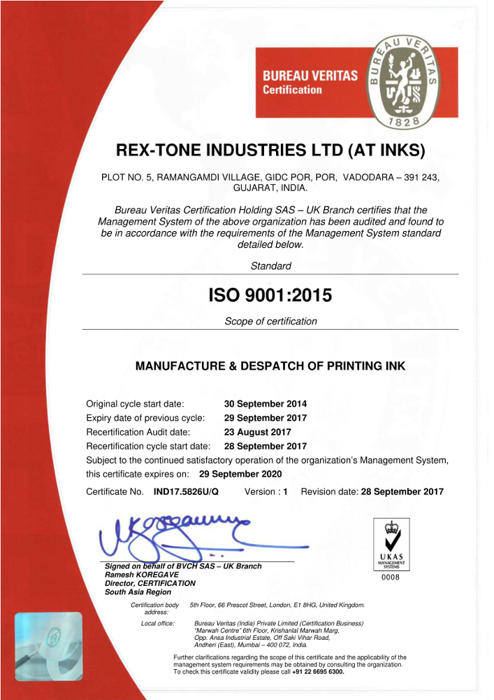 2015 REX-TONE INDUSTRIES LTD ( AT INKS ) UKAS-1