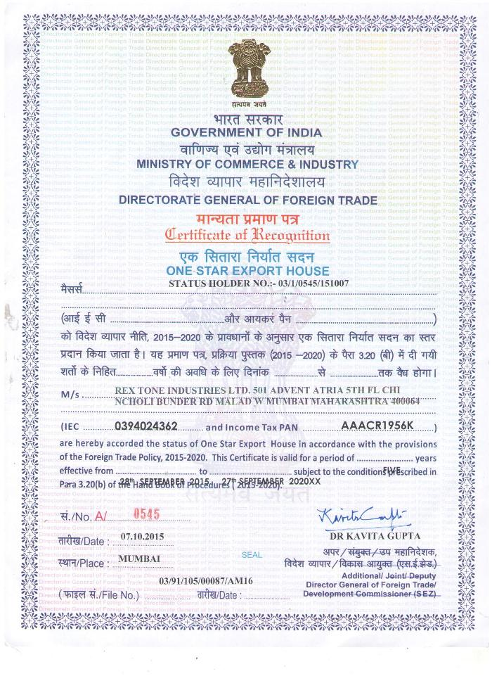ONE STAR EXPORT HOUSE CERTIFICATE 700X1000