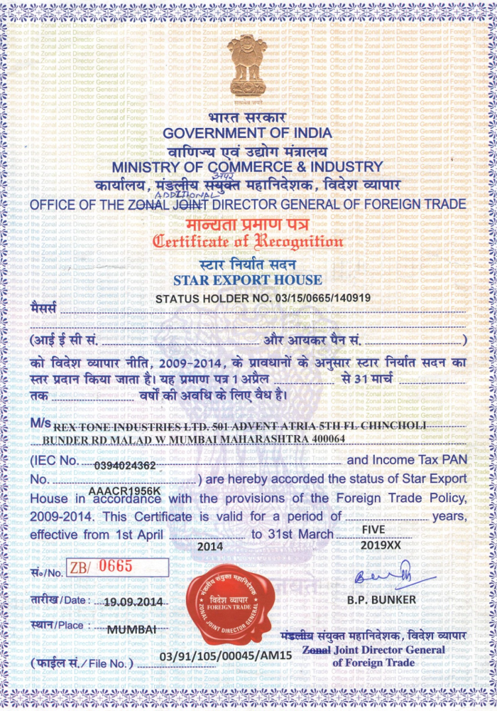 Star Export House Certificate-1