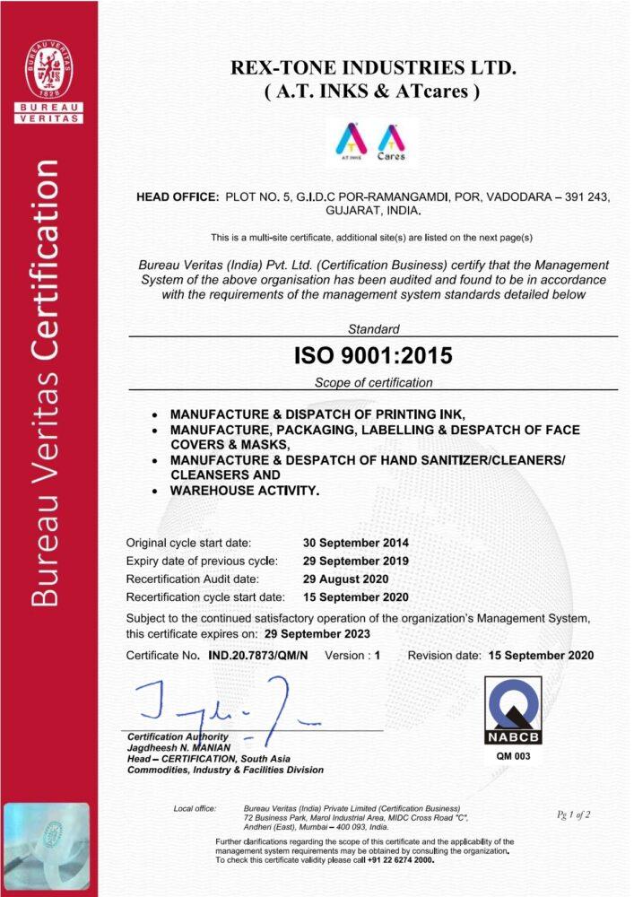 ISO9001_2015 Nabcb