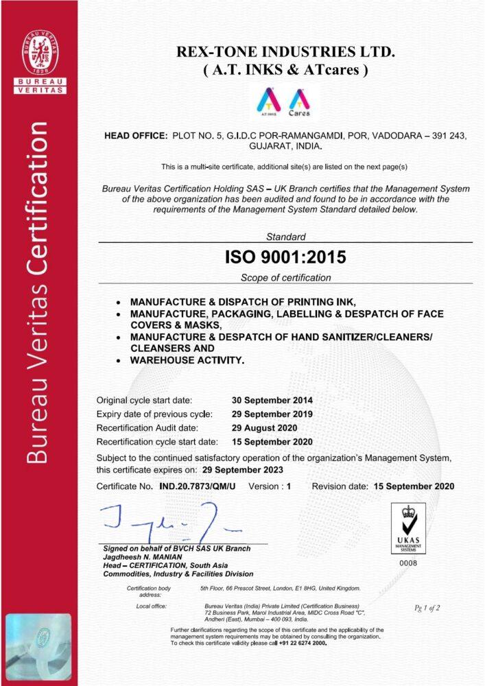 ISO9001_2015 Ukas